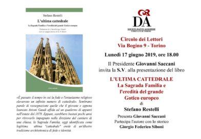 """Presentazione del saggio  """"L'ultima cattedrale. La Sagrada Família e l'eredità del grande Gotico europeo"""""""