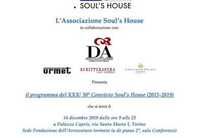 14/12/2019 – 30° Convivio Soul's House (2015-2019)